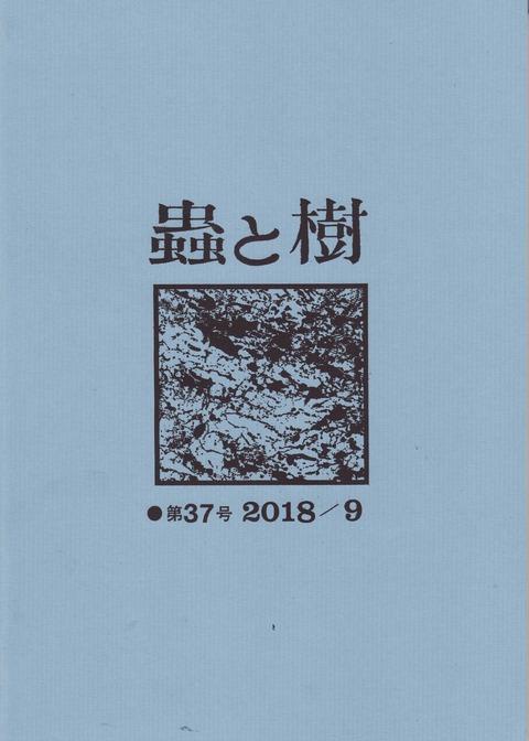 Image0413