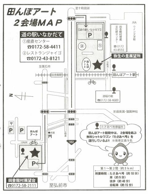 Image0356会場マップ