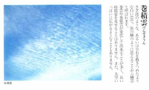 Image0201
