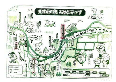 北前船の町お散歩マップ