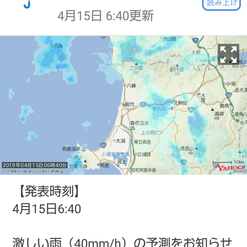 Screenshot_20190415_064511