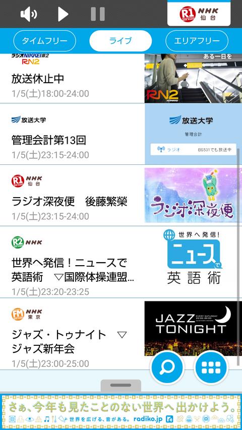 Screenshot_20190105_232446