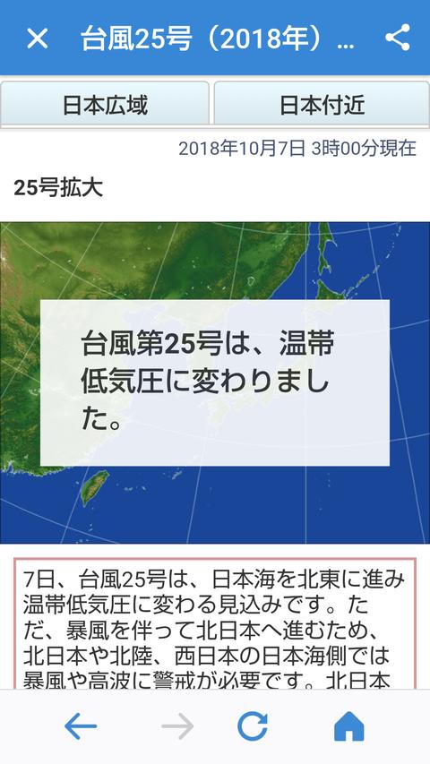 Screenshot_20181007_050140