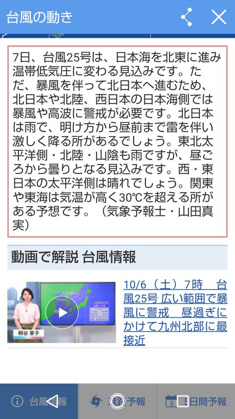 Screenshot_20181006_184033