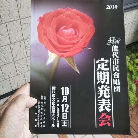 IMG_20191012_093049