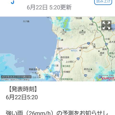 Screenshot_20190622_053752