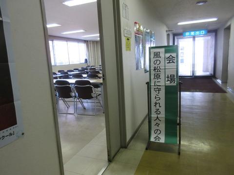 IMG_4525