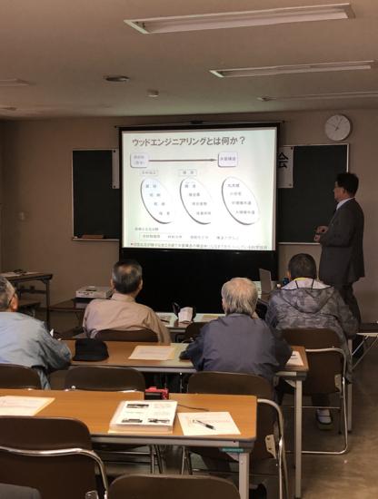 高田教授2