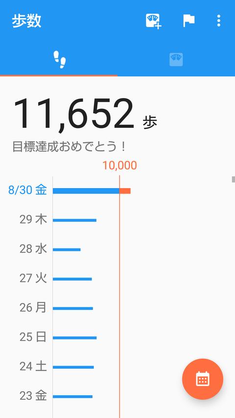 Screenshot_20190830_201146