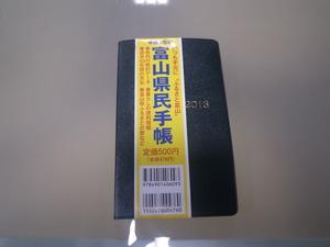 RIMG6793