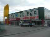 地球家族 富山店