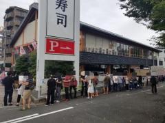 かっぱ寿司で「入店20時間待ち」表示 全皿半額キャンペーンで全国に大混雑、入店困難な状態に