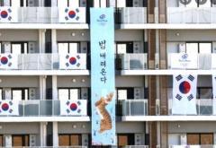 五輪選手村に新たな韓国の垂れ幕で 高まる旭日旗の強制撤去論「有観客だったら試合放棄も」