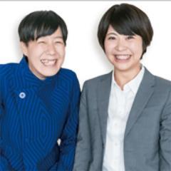 Aマッソ「漂白剤を」差別発言、太田光&AERAの擁護も炎上