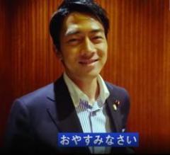 小泉進次郎「ステーキ食べたい」が環境相失格な理由