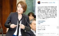 """今井絵理子政務官 被災地に""""ギャル風メーク""""で現れ大ブーイング"""