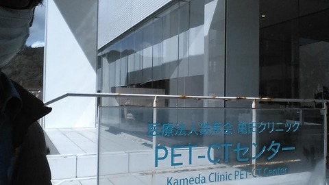 s-kameda20180323001