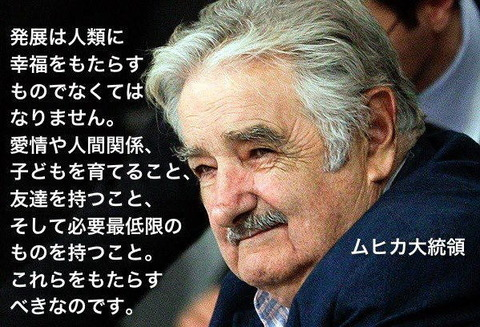 Mujica016