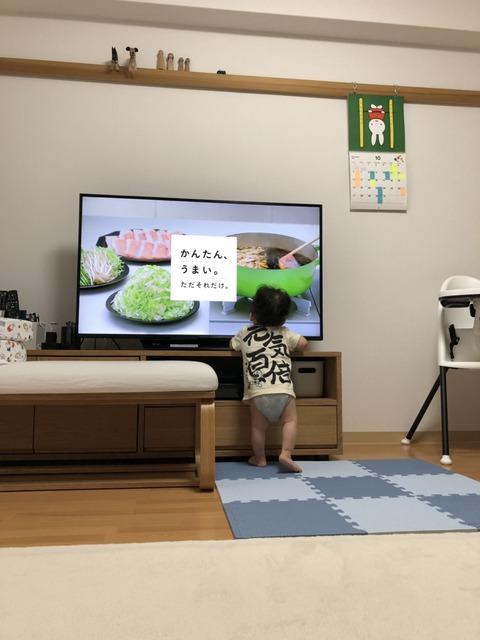 Ryousei20191004002