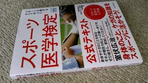 s-Kamogawa20180620001