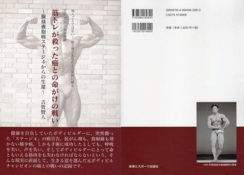 mBigtoeBook20190121001C