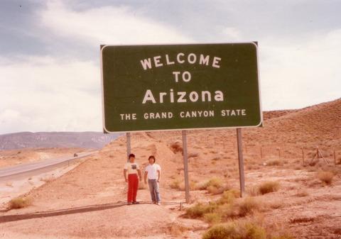 1984.USA.Arizona