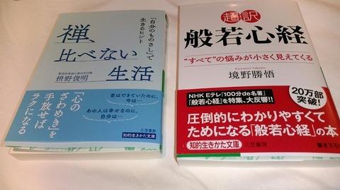 s-kameda20171022016