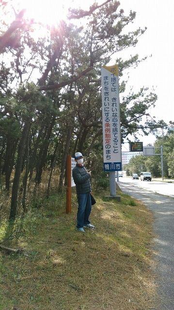 s-kameda20180311006