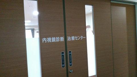s-kameda20180315021