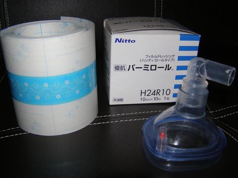 Kikankou20180512 010