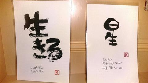s-kameda20171021003