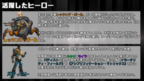 あらすじ10-2