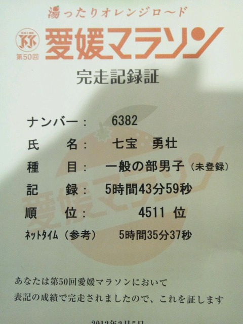 07794379.jpg