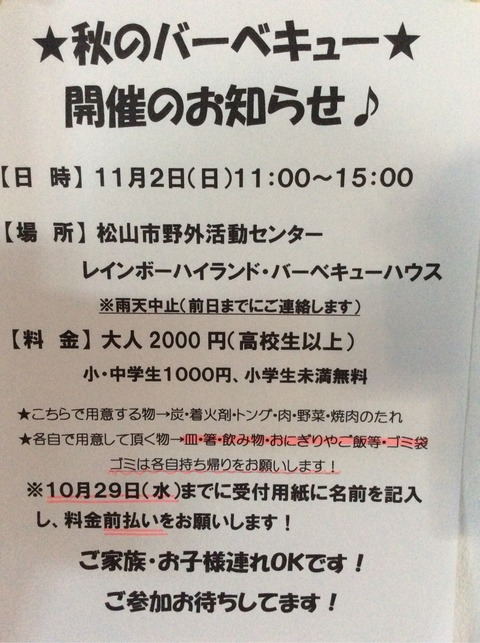 2014-10-24-16-25-36