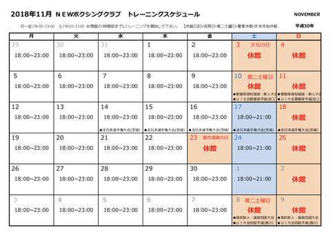 F4D12819-6129-4397-8A9D-F8FACAD181D0
