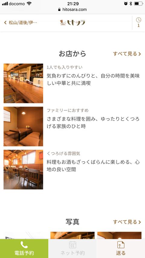 IMG_0032