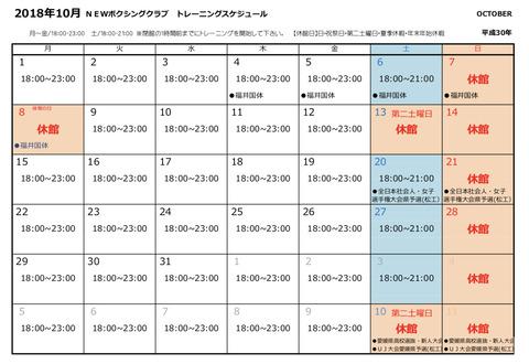 714C12C8-FA86-45FB-9E53-1771D6EEE7EC