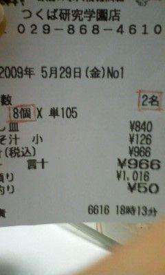 66eb6f2d.jpg