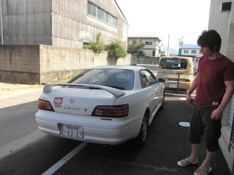 cab1afc5.jpg