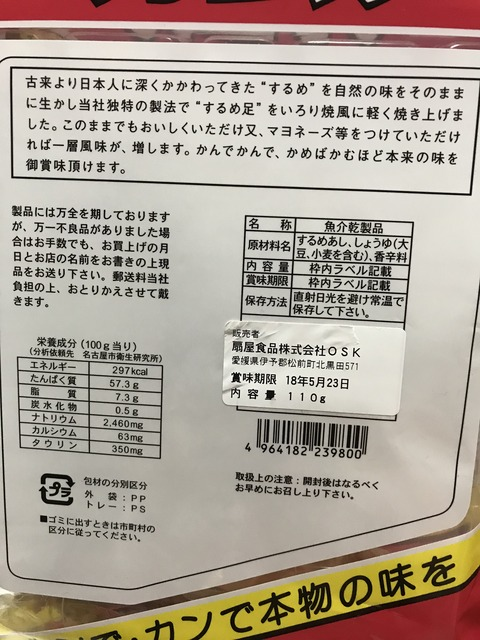 48E9764B-C14A-4E10-9927-38975CAC6705