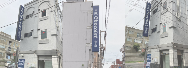 誰もが知ってる東京ソープの人気店