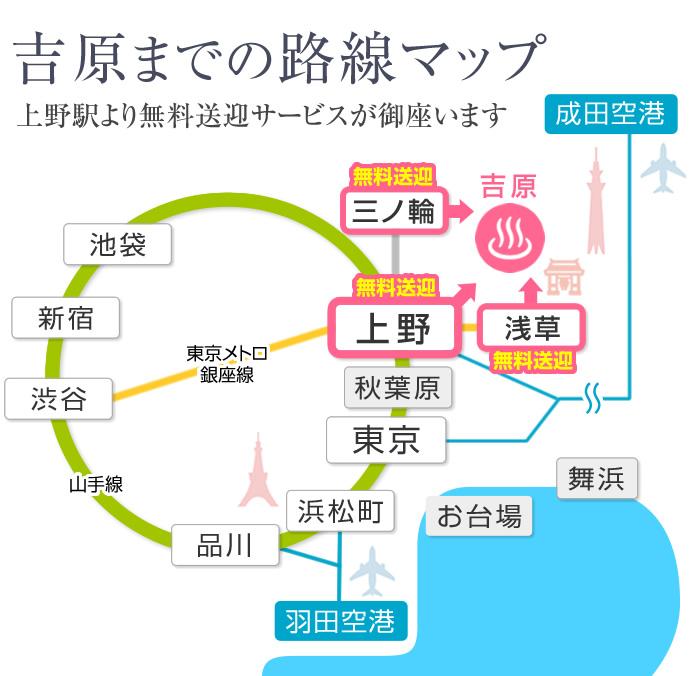 吉原までの路線マップ