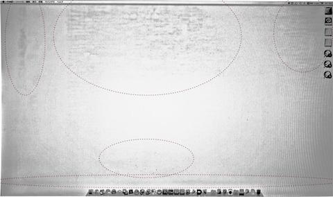 """【中国】パソコン画面に""""しみ""""、苦情300台=アップル「大気汚染が原因」"""