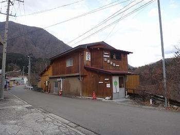 tamuraDSC06276