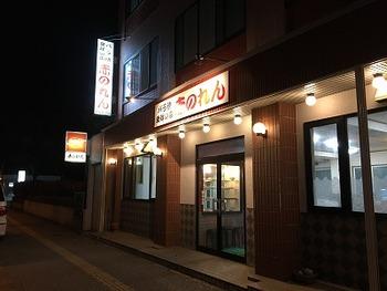 tamuraIMG_8754