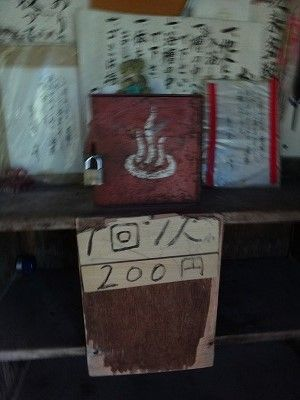 tamuraDSC08021
