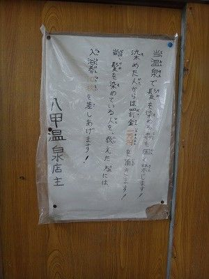 tamuraDSC04070