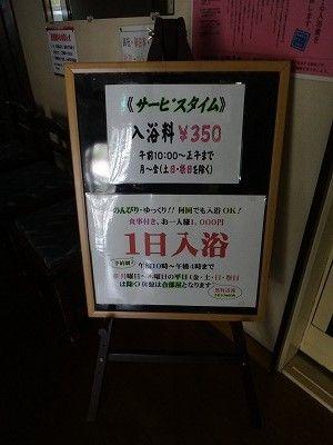 tamuraDSC04079