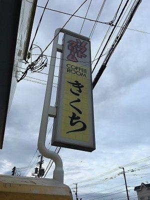 tamuraIMG_3887