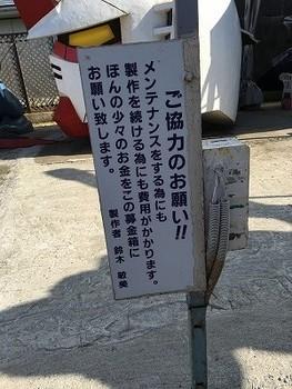 tamuraIMG_8791